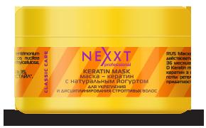 NEXXT professional Маска-кератин с натуральным йогуртом / KERATIN MASK 200мл