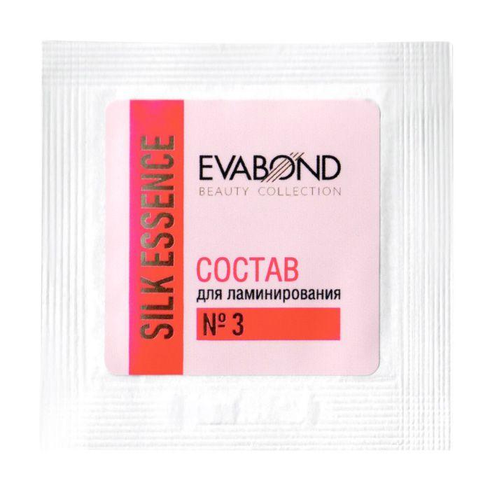 Купить EVABOND Саше для ламинирования ресниц и бровей с составом / №3 Silk Essence, 2 мл