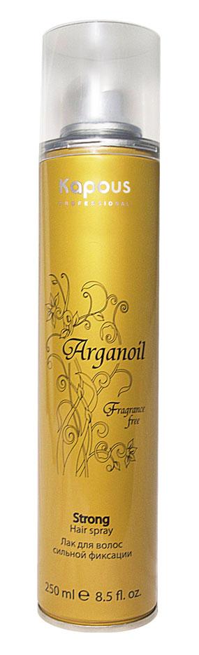 KAPOUS Лак аэрозольный для волос сильной фиксации с маслом арганы / Arganoil 250мл