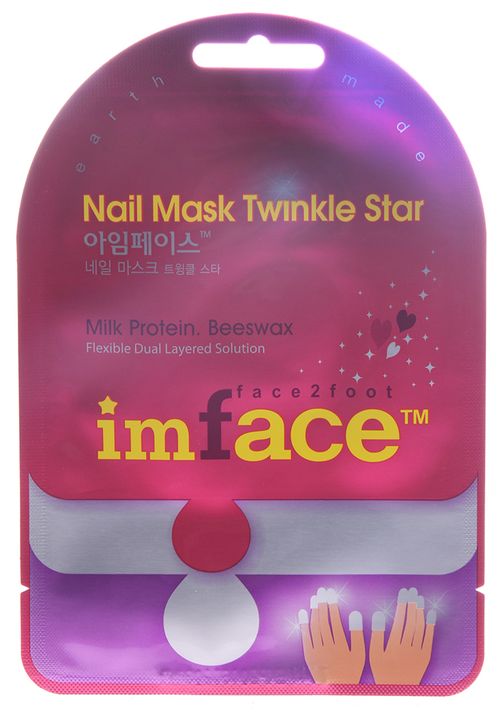 IMFACE ����� ��� ������ / Nail Mask Twinkle Star IMFACE 3��