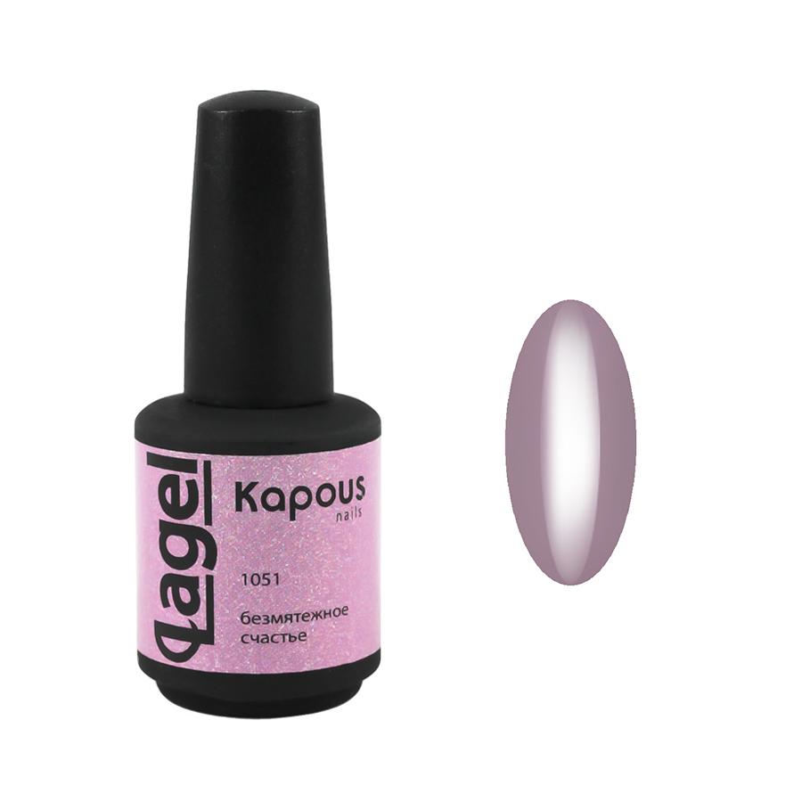 KAPOUS Гель-лак для ногтей, безмятежное счастье / Lagel 15 мл