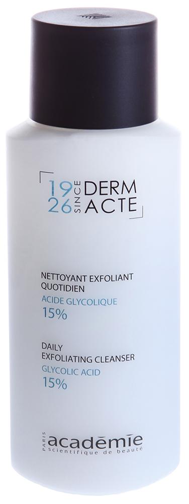 ACADEMIE Эмульсия-эксфолиант с гликолевой кислотой 15% / DERM ACTE 250 мл - Пилинги