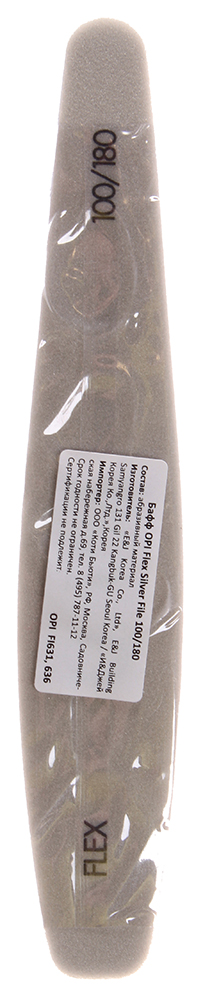 OPI Бафф серебряный 100/180 / Flex File 100/180 gritПилки для ногтей<br>Абразив 100/180. Удаляет царапины и подготавливает искусственные ногти для нанесения лака, смолы или верхнего гелевого покрытия.  Дугообразные стороны следуют за движением руки для более аккуратного и точного опиливания. Длина в 18 см обеспечивает максимальное использование поверхности пилки, а особенностью являются - закругленные края, который значительно упрощают работу и уменьшают риск повреждения кожного покрова. Меньший радиус может использоваться для работы в области кутикулы; более широкая часть идеально подходит для создания поверхности в области боковых валиков.<br>