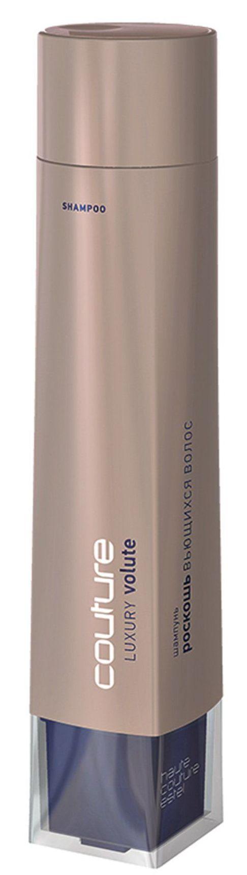 Купить ESTEL HAUTE COUTURE Шампунь для волос / LUXURY VOLUTE 250 мл