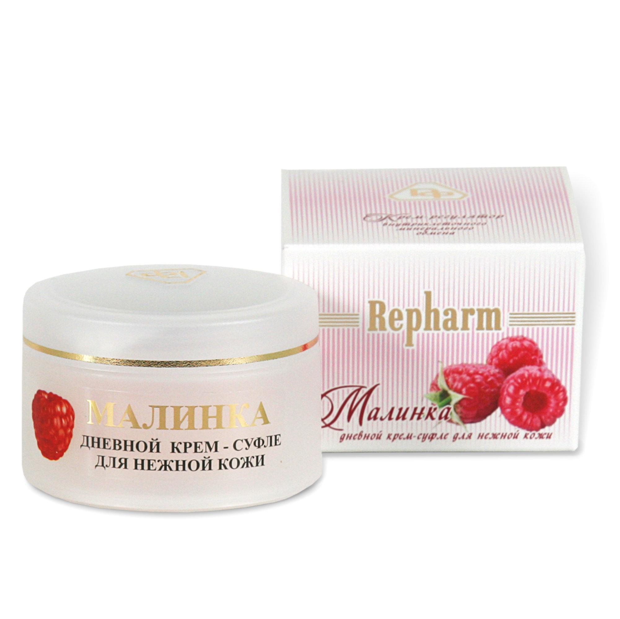 РЕФАРМ Дневной крем-суфле для нежной кожи  МАЛИНКА  / Repharm 50млКремы<br>Легкий крем-суфле со свежеприготов-ленным малиновым отваром   специальное средство ухода за нежной кожей, склонной к раздражениям и покраснениям. Малиновый отвар тонизирует, увлажняет, питает, очищает и стягивает поры. Содержит целую палитру естественных биокомпонентов - глюкозу, фруктозу, пентозу, фруктовые кислоты: лимонную, яблочную, салициловую, микроэлементы, витамины В, РР, фолиевую и аскорбиновую кислоты, пектиновые и вяжущие вещества.<br><br>Объем: 50 мл<br>Вид средства для лица: Легкий<br>Время применения: Дневной