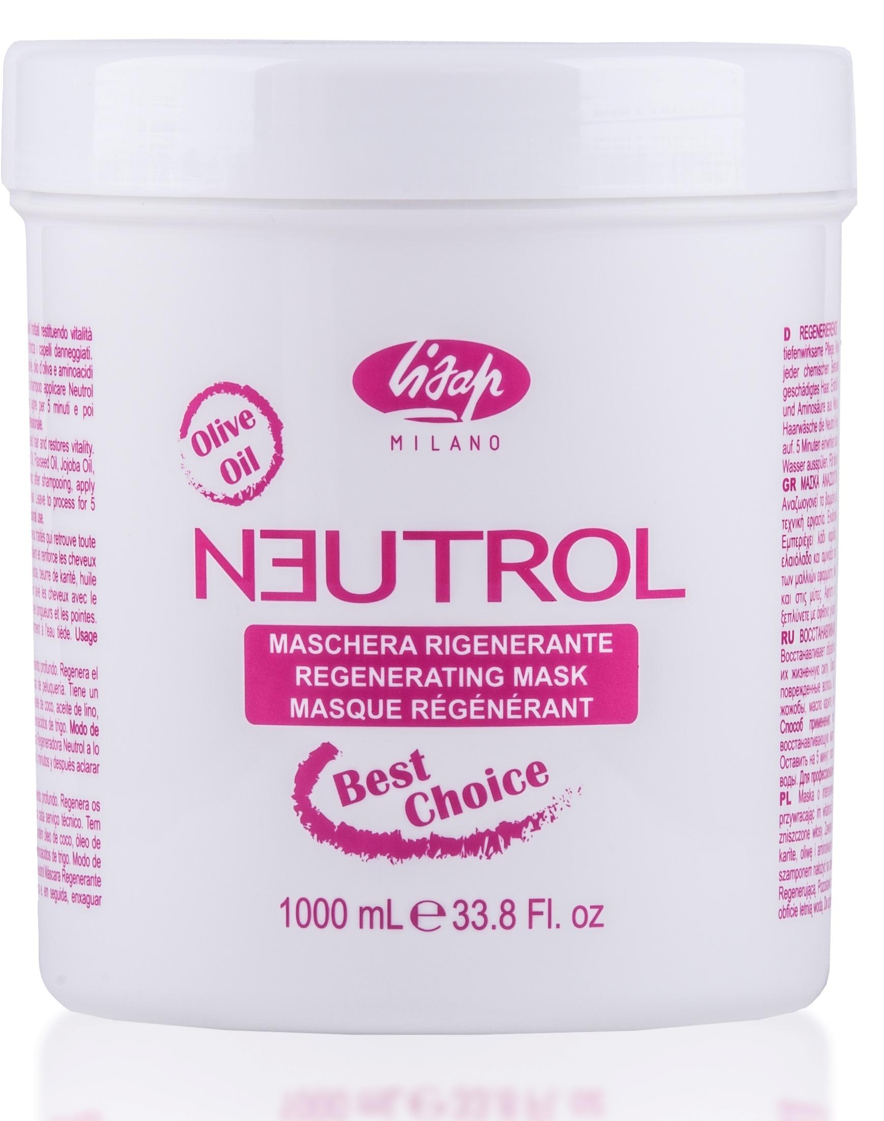 LISAP MILANO Маска для восстановления и увлажнения поврежденных волос / NEUTROL Best Choice 1кг