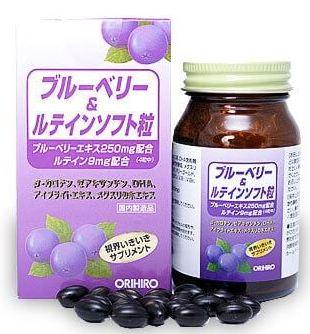 Купить ORIHIRO Витаминный комплекс с экстрактом черники, капсулы 120 шт