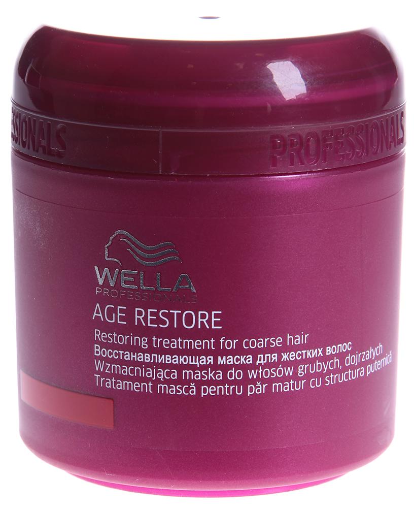 WELLA Маска восстанавливающая для жестких волос / AGE 150млМаски<br>Восстанавливающая маска 45+ линии Restore Anti-Age от Wella обеспечивает интенсивный уход за ослабленными, уставшими, истонченными волосами в зрелом возрасте. Восстанавливающая маска поворачивает время вспять и делает волосы сильными, густыми и блесятщими. Может использоваться в качестве интенсивного ухода дома один раз в неделю. Активные компоненты оказывают омолаживающее действие, восстанавливают структуру волос и эластичность, наполняют их энергией и жизненной силой. Применение: Нанести достаточное количество на влажные волосы и расчесать их. Оставить на 5-10 минут. Тщательно смыть.<br><br>Объем: 150<br>Вид средства для волос: Восстанавливающий
