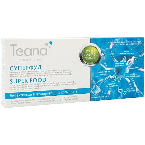 TEANA Сыворотка нейроактивная для лица Суперфуд / Teana Stress Control, 10 х 2 мл