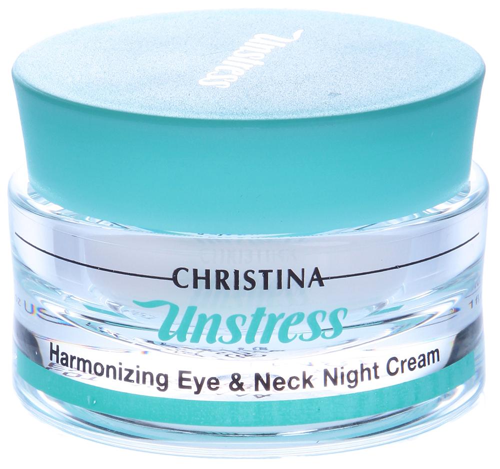 CHRISTINA Крем гармонизирующий ночной для кожи век и шеи / Harmonizing Night Cream for Eye&amp;Neck UNSTRESS 30млКремы<br>Действие: Этот мощный ночной крем-антиоксидант для кожи вокруг глаз и шеи помогает восстановить защитный барьер кожи, улучшает и оздоравливает кожу вокруг глаз, а также омолаживает и придает ей здоровое сияние. Комплекс пептидов защищает деликатную кожу от негативного влияния свободных радикалов и улучшает синтез коллагена для большей эластичности и упругости. Экстракт огурца и морские водоросли смягчают и успокаивают. Церамиды увлажняют, смягчают и разглаживают деликатную кожу. Состав: Деионизированная вода, сквален, глицерил стеарат, глицерин, фермент термоактивного белка, церамиды, циклометикон, масло Ши, экстракт огурца, экстракт зверобоя продырявленного, PEG-100 стеарат, гексапептид-10, пантенол, дубильный экстракт, экстракт плюмерии, дипептид-4, феноксиэтанол, токоферола ацетат, аллантоин, ароматизатор, гиалуронан, ретинол, катон. Применение: Наносить тонким равномерным слоем на очищенную кожу вокруг глаз и шеи каждый вечер мягкими движениями по направлению вверх.<br><br>Объем: 30<br>Время применения: Ночной