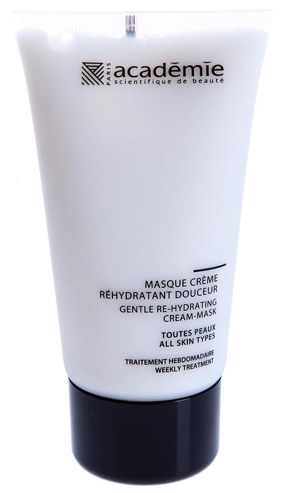 ACADEMIE Крем-маска смягчающая восстанавливающая / VISAGE 75мл