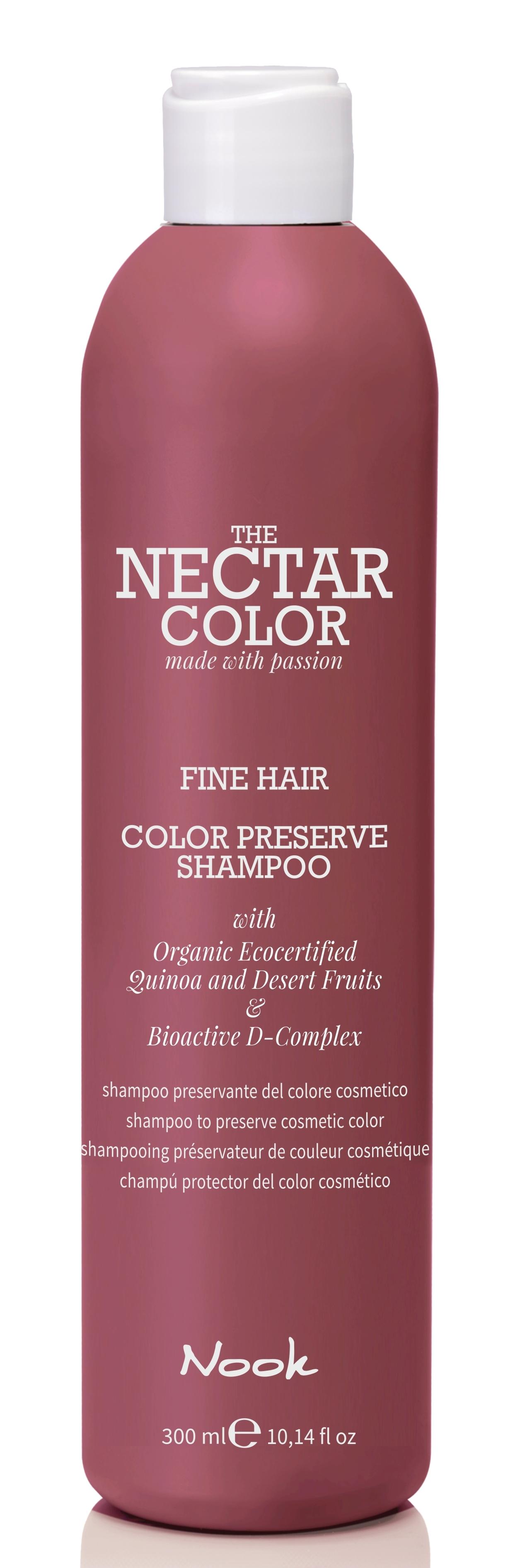 NOOK Шампунь для ухода за тонкими окрашенными волосами / Color Preserve Shampoo - Fine Hair to preserve cosmetic color 300 мл фото