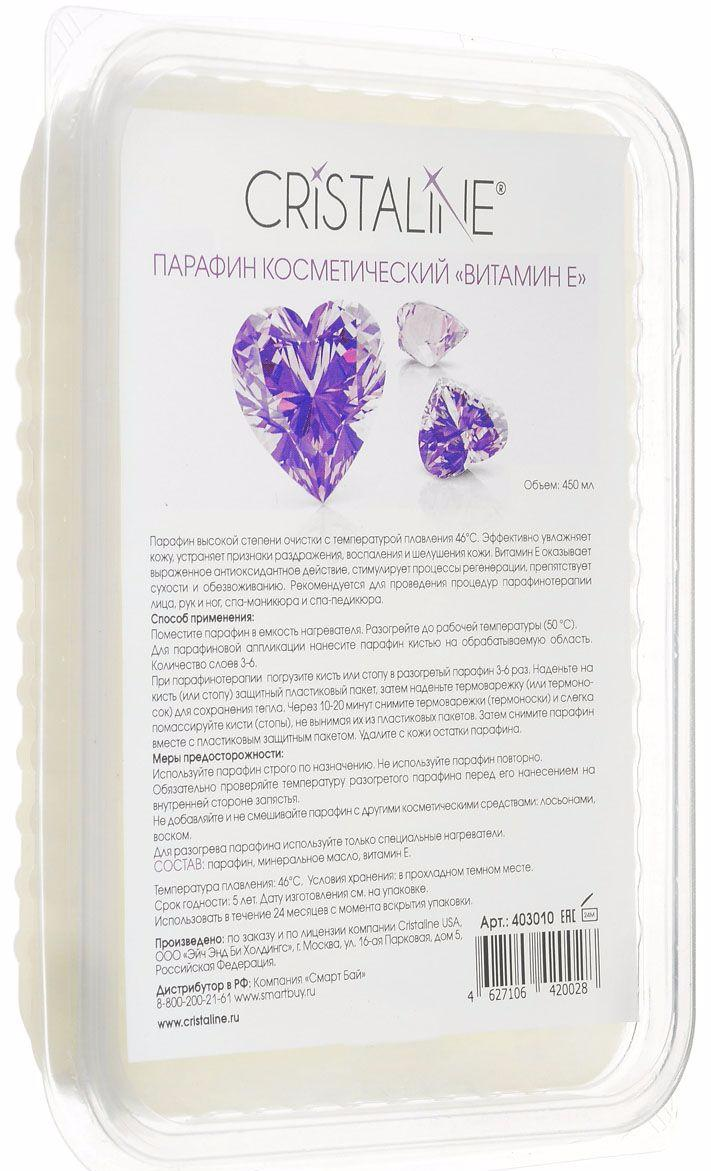 CRISTALINE Парафин Витамин Е 450млПарафины<br>Косметический парафин эффективно ухаживает за кожей рук, ног и лица. Он увлажняет кожу, делает ее мягкой, гладкой и более упругой. Благодаря эффекту сауны, создаваемого тёплым парафином, усиливается проникновение в глубокие слои кожи всех действующих компонентов средства. Парафинотерапия способствует мышечной релаксации, стимулирует кровообращение, заживление ран и микротрещин, восстанавливает гидролипидную пленку кожи. Витамин Е, входящий в состав средства, замедляет процесс старения клеток, а масло какао является источником незаменимых жирных кислот. Температура плавления 45 С Способ применения: парафин рекомендуется для проведения процедур парафинотерапии рук и ног, спа - маникюра и спа - педикюра. Активные ингредиенты: парафин,минеральное масло, Витамин Е.<br>