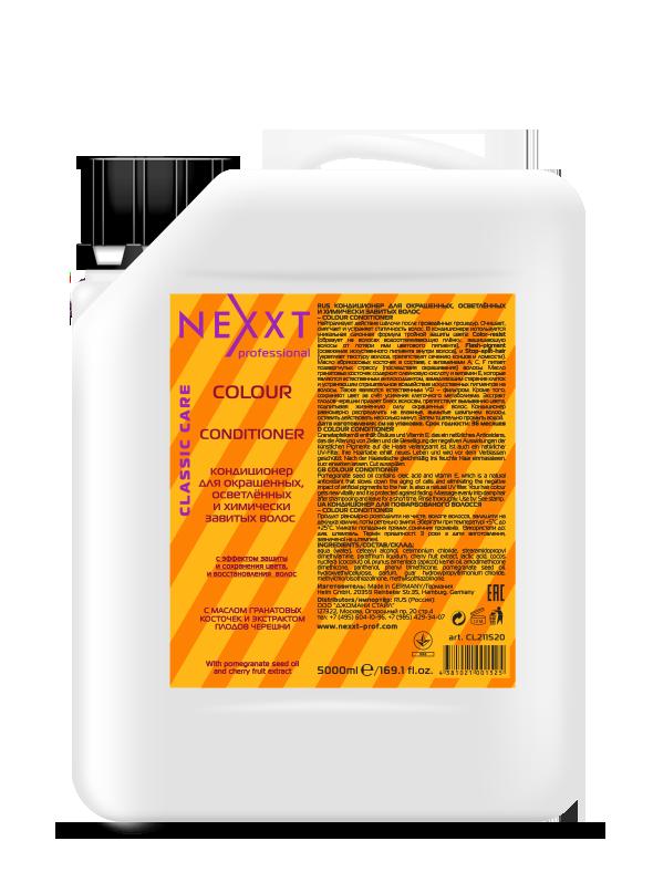 NEXXT professional Кондиционер для окрашенных, осветленных и химически завитых волос / COLOUR CONDITIONER 5000мл