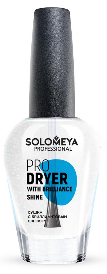 SOLOMEYA Сушка с бриллиантовым блеском / Pro Dryer with Brilliance Shine 14 мл - Сушки