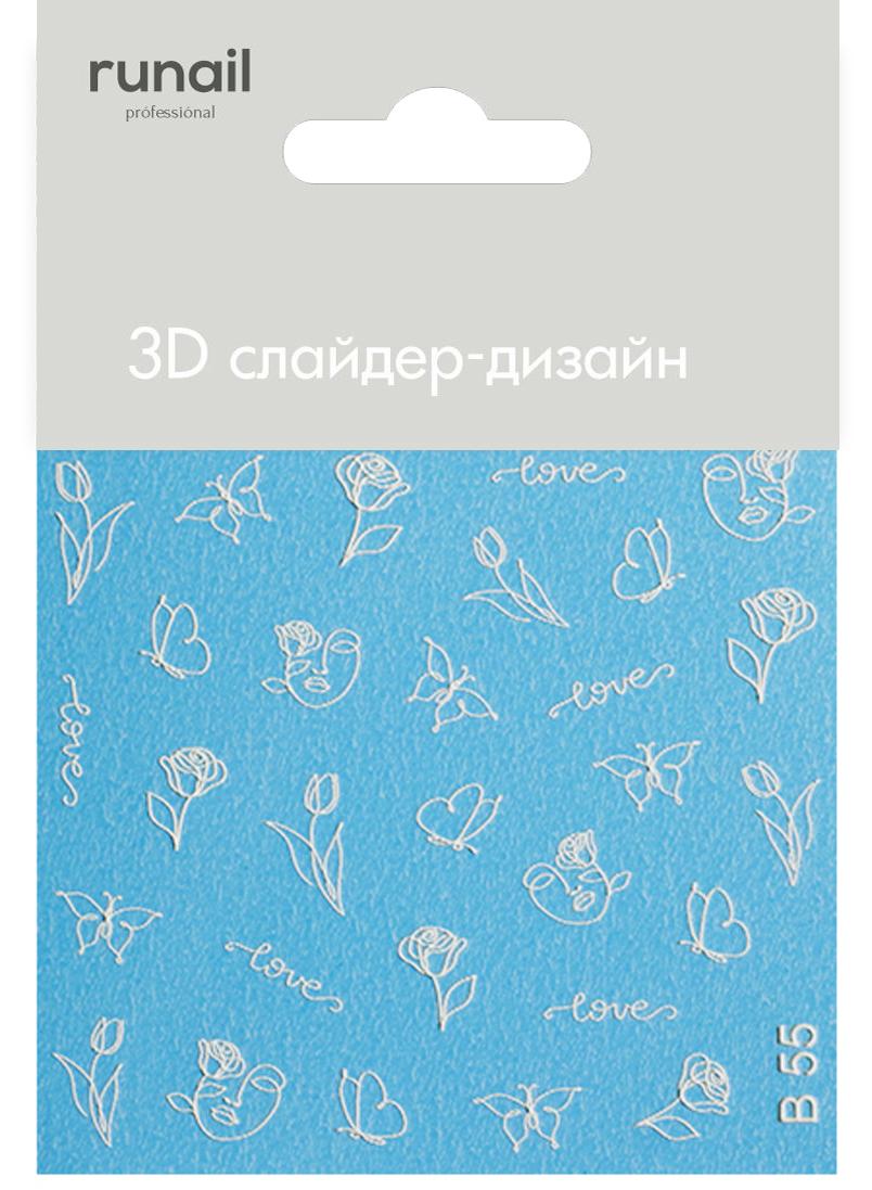 Купить RuNail Слайдер-дизайн с 3D-эффектом № 4324