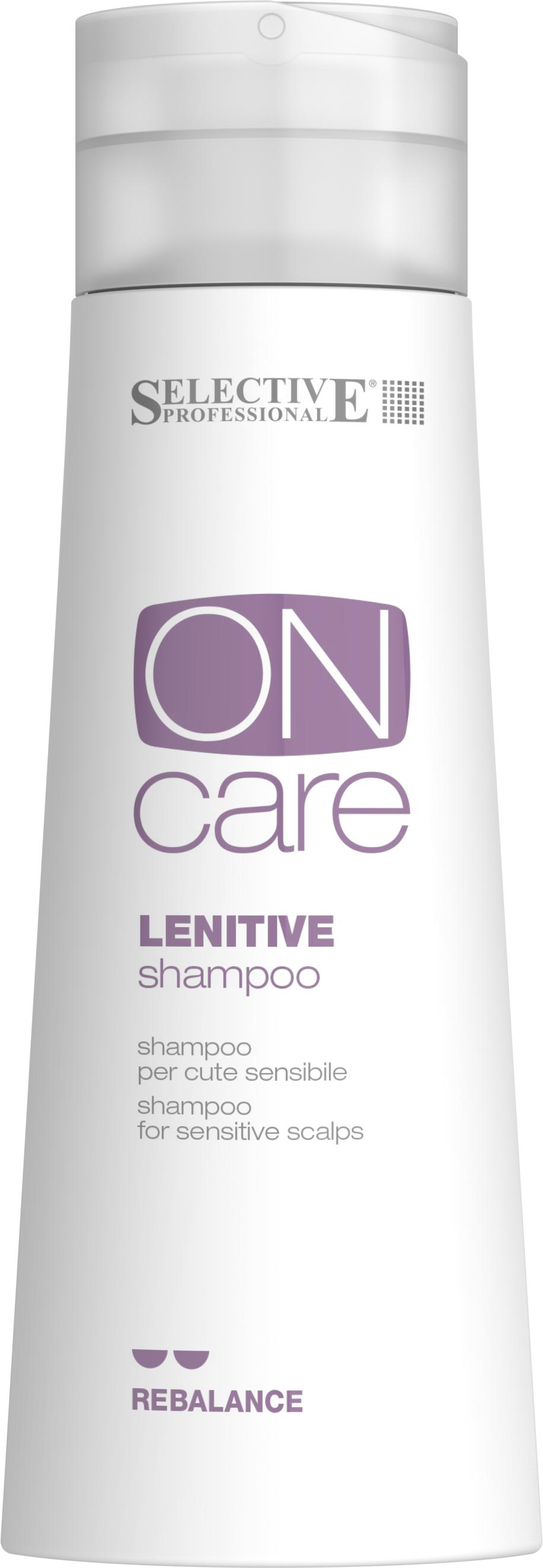 SELECTIVE PROFESSIONAL Шампунь для чувтвительной кожи головы / On Care Rebalance 250 мл