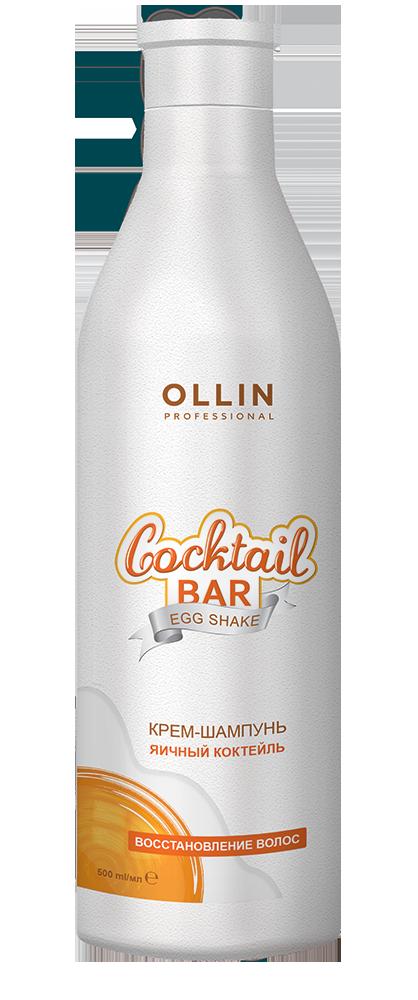 Купить OLLIN PROFESSIONAL Крем-шампунь для восстановления волос Яичный коктейль / Cocktail BAR 500 мл