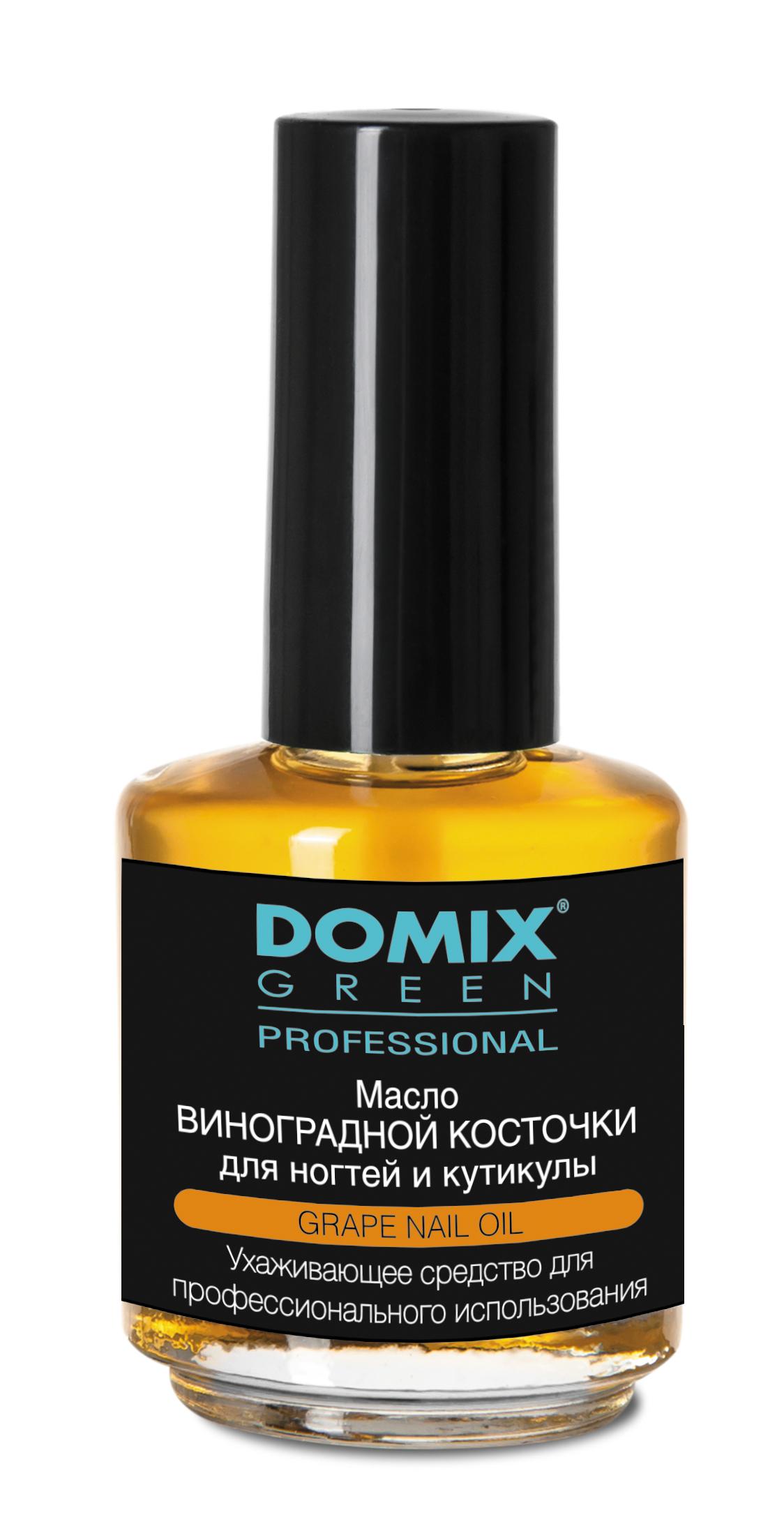 DOMIX Масло виноградной косточки для ногтей и кутикулы / DGP 17млДля кутикулы<br>Ухаживающее средство для маникюра для профессионального использования с маслом виноградной косточки и витаминами А, Е и F Масло виноградных косточек и специально введенный в состав витаминный комплекс останавливают воспалительный процесс ногтевого валика, защищают от трещин, увлажняют и смягчают околоногтевую зону. Защищают ногти от вредного воздействия внешних факторов, повышает упругость и эластичность. Средство быстро впитывается и не оставляет жирный след. Способ применения: нанести средство на ногтевую пластину и кутикулу. Перед нанесением лака тщательно смыть масло и обезжирить ногтевую пластину.<br><br>Назначение: Трещины