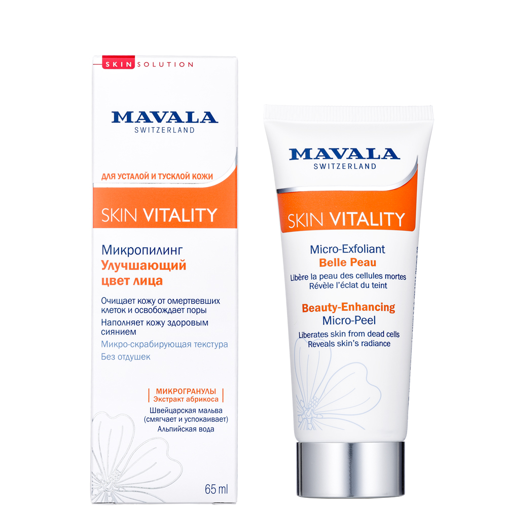 MAVALA Микро-скраб для улучшения цвета лица / Skin Vitality Beauty-Enchancing Micro-Peel 65 мл