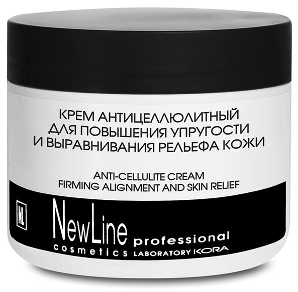 NEW LINE PROFESSIONAL Крем антицеллюлитный для повышения упругости и выравнивания кожи 300мл
