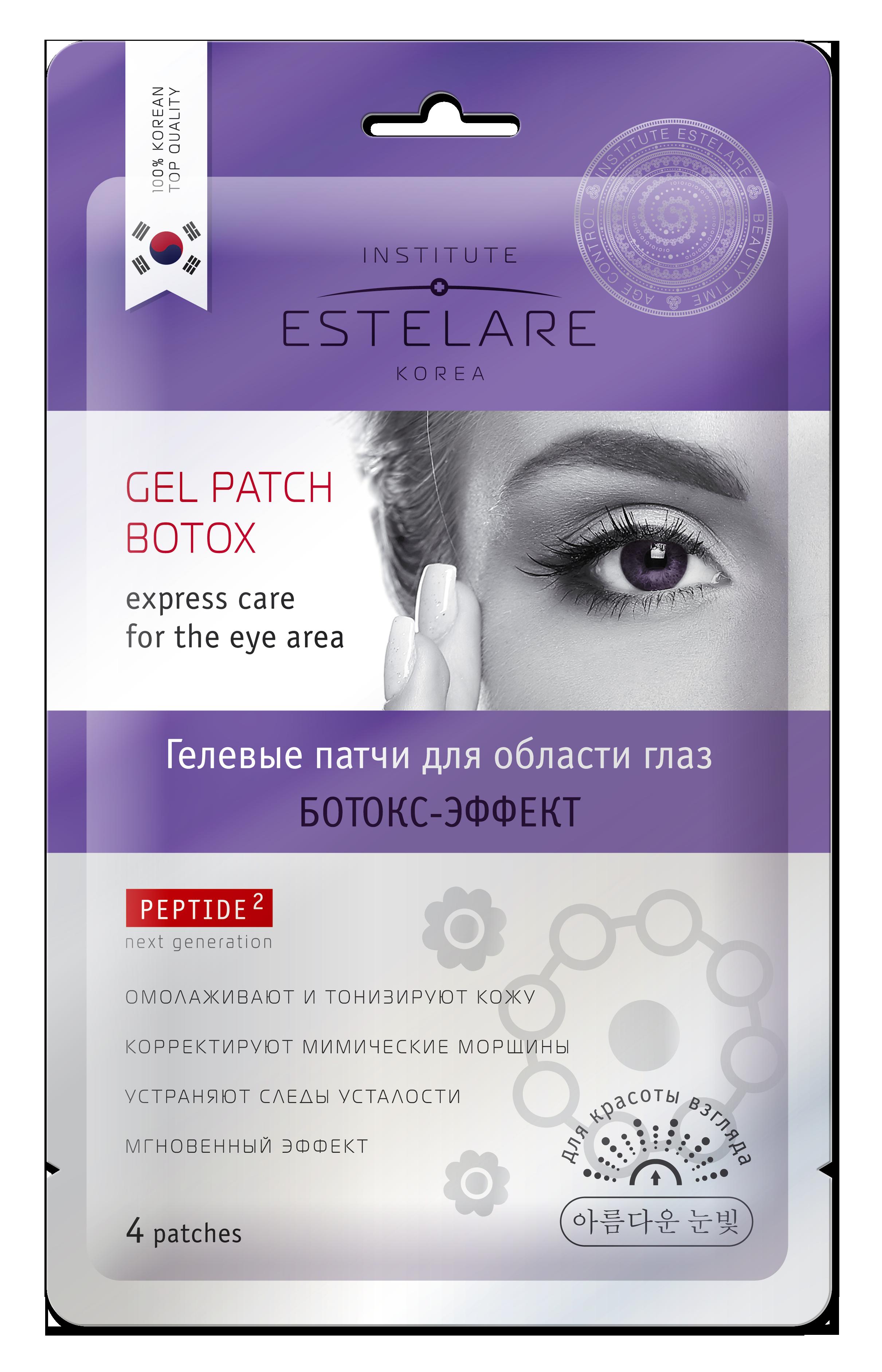 SHARY Патчи гелевые для области глаз Ботокс-эффект / ESTELARE 1г х 4 штПатчи<br>Гелевые патчи эффективное средство для коррекции мимических морщин, возвращения свежего вида и яркого взгляда. Разглаживают и укрепляют тонкую кожу, избавляют от усталости, темных кругов и отечности под глазами. В основе лежит уникальная антивозрастная технология, основанная на сочетании пептидов - аргирелина и матриксила, коллагена и комплекса экстрактов. Высокотехнологичная система доставки питательных веществ в глубокие слои кожи обеспечивает немедленный и продолжительный эффект. Аргирелин проникает в базальный слой эпидермиса и воздействует на нервные окончания, расслабляя мышцы, что приводит к разглаживанию кожных покровов и уменьшению глубины морщин. Матриксил стимулирует восстановление структурных элементов дермы - коллагена и эластина, кондиционирует кожу, оказывает омолаживающие действие. Активные ингредиенты.&amp;nbsp;Состав: Water, Glycerin, Sodium Polyacrylate, Carbomer, Chndrus Crispus (Carrageenan), Butylene Glycol, Aluminum Glycinate, Tartaric Acid, Scutellaria Baicalensis Root Extract, Paeonia Suffruticosa Root Extract, Ethyl Hexanediol, Methylparaben, Titanium Dioxide, Disodium EDTA, Lithospermum Erythrorhizon Root Extract, Centella Asiatica Extract, Aloe Barbadensis Leaf Extract, Pentylene Glycol, Soluble Collagen, Polysorbate 20, Phenoxyethanol, Acetyl Hexapeptide-8, Palmitoyl Pentapeptide-4. Способ применения: патчи могут быть использованы для носогубной области. Размер и форма специально разработаны с учетом анатомических особенностей контура глаз и носогубных складок.<br><br>Типы кожи: Для всех типов