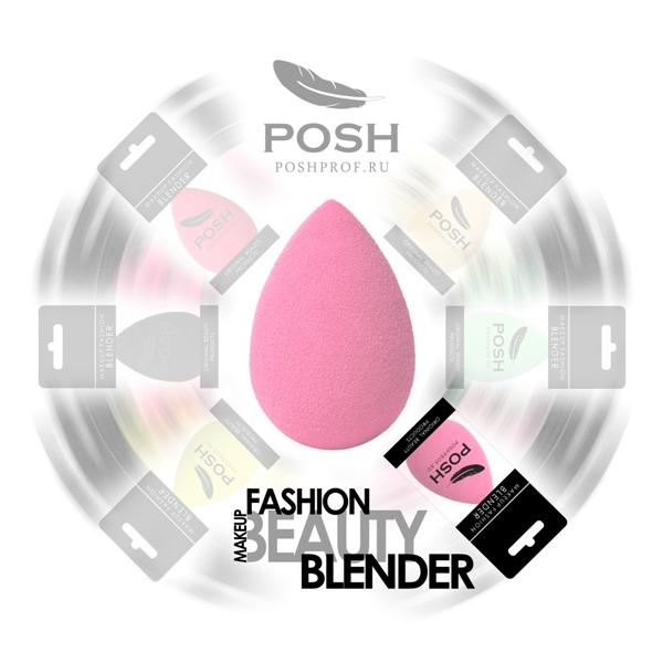 POSH Спонж Бьюти Блендер форма капля Нежно-Розовый от Галерея Косметики