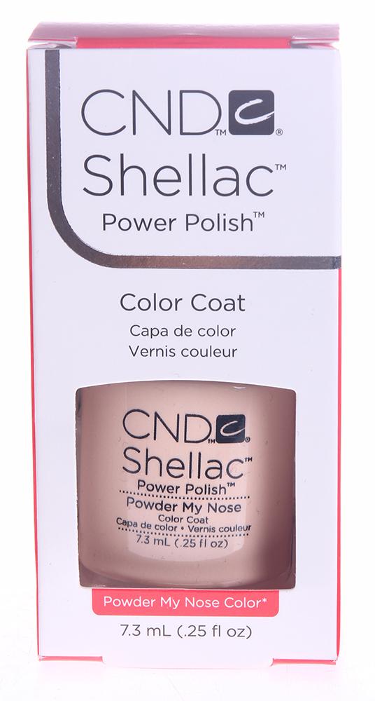 CND 044S покрытие гелевое Powder My Nose / SHELLAC 7,3млГель-лаки<br>Shellac &amp;ndash; первый гибрид лака и геля, сочетающий в себе самые лучшие свойства профессиональных лаков для ногтей (простота наложения, яркий блеск, богатство цвета) и современных моделирующих гелей (отсутствие запаха, носибельность, нестираемость).   Носится как гель, выглядит как лак, снимается за считанные минуты, укрепляет и защищает ногти, гипоаллергенный, создан по формуле 3 FREE, не содержит дибутилфталата, толуола, формальдегида и его смол   все это Shellac!   Преимущества: 14 дней   время носки маникюра 2 минуты   время высыхания покрытия Зеркальный блеск и идеальная гладкость маникюра Не скалывается, не смазывается, не трескается Каждое покрытие представлено в непрозрачном флаконе, цвет которого абсолютно идентичен оттенку самого продукта. Флакон не скользит в руке, что делает процедуру невероятно легкой и приятной, а удобная кисточка позволяет нанести средство идеально ровно. Пошаговая инструкция.<br><br>Цвет: Коричневые<br>Виды лака: Глянцевые