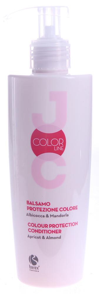 BAREX Бальзам-кондиционер Стойкость цвета Абрикос и Миндаль / JOC COLORE 250млБальзамы<br>Текстура   лёгкая и кремовая. Кондиционер идеально подходит для увлажнения окрашенных волос, облегчает их расчёсывание, питает волокна. Надолго сохраняет цвет и поддерживает его яркость. Волосы становятся мягкими, бархатистыми на ощупь и невероятно блестящими. Масло абрикосовых косточек: богато антиоксидантами и витамином E, надолго сохраняет цвет волос, защищает волосы, придаёт им мягкость и блеск. Миндальное масло: богато жирными кислотами, глубоко питает волосы, благодаря чему они становятся шёлковыми на ощупь. Активные ингредиенты: масло абрикосовых косточек, миндальное масло, экстракт подсолнечника, растительные протеины, кондиционирующие полимеры. Способ применения: нанести на чистые влажные волосы, равномерно распределить по длине и оставить на несколько минут. Тщательно смыть водой.<br><br>Тип: Бальзам-кондиционер<br>Вид средства для волос: Миндальное<br>Типы волос: Окрашенные