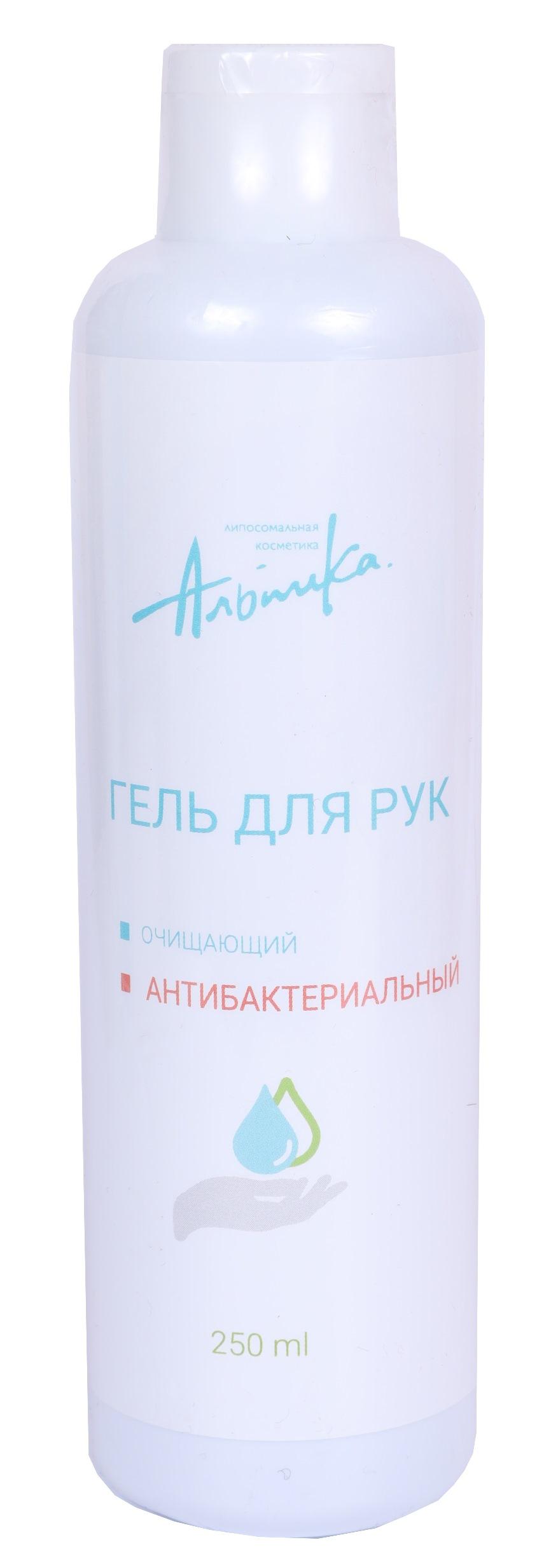 АЛЬПИКА Гель антибактериальный очищающий для рук