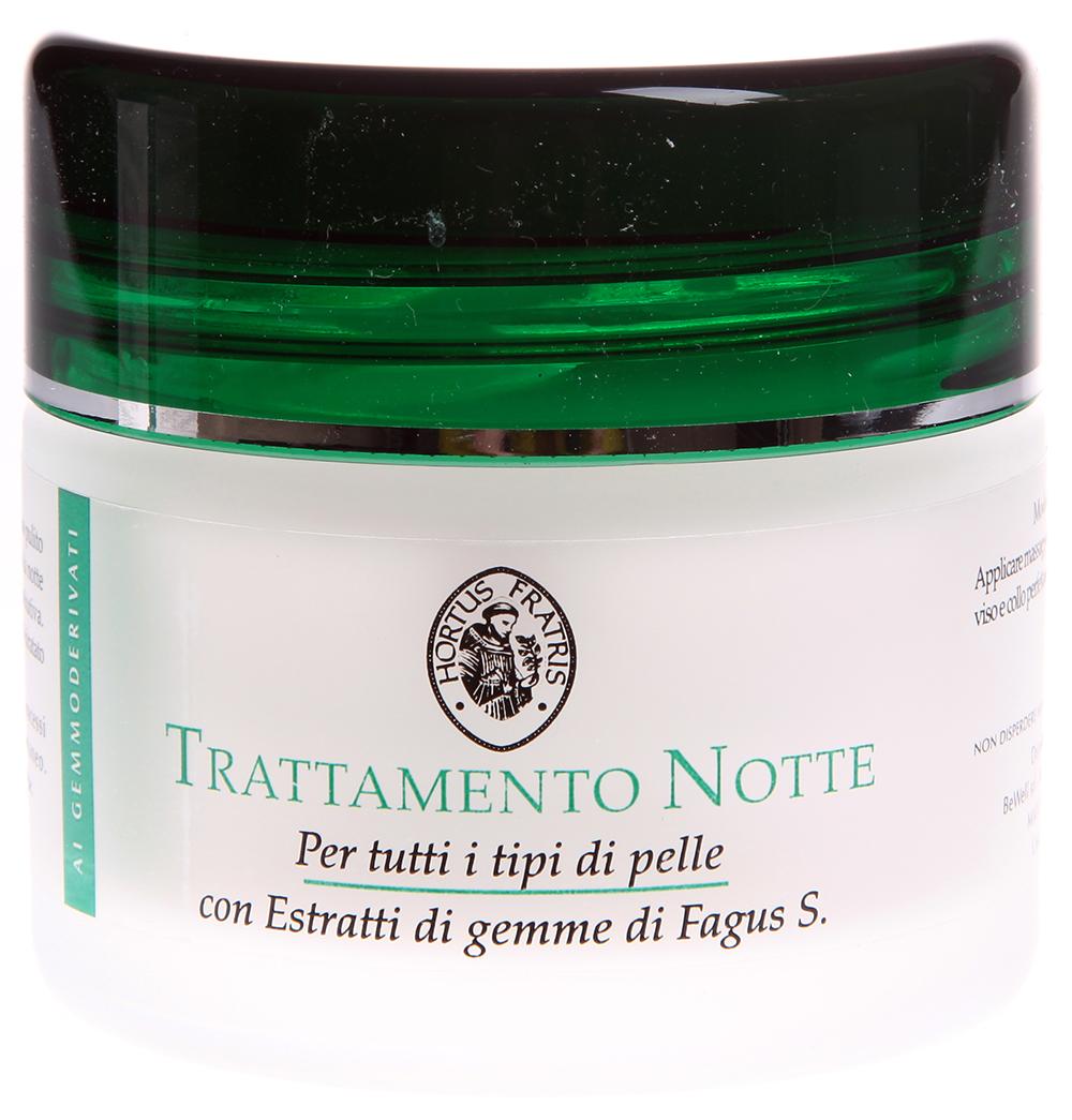 HORTUS FRATRIS Крем ночной для всех типов кожи / TRATTAMENTO NOTTE 50мл