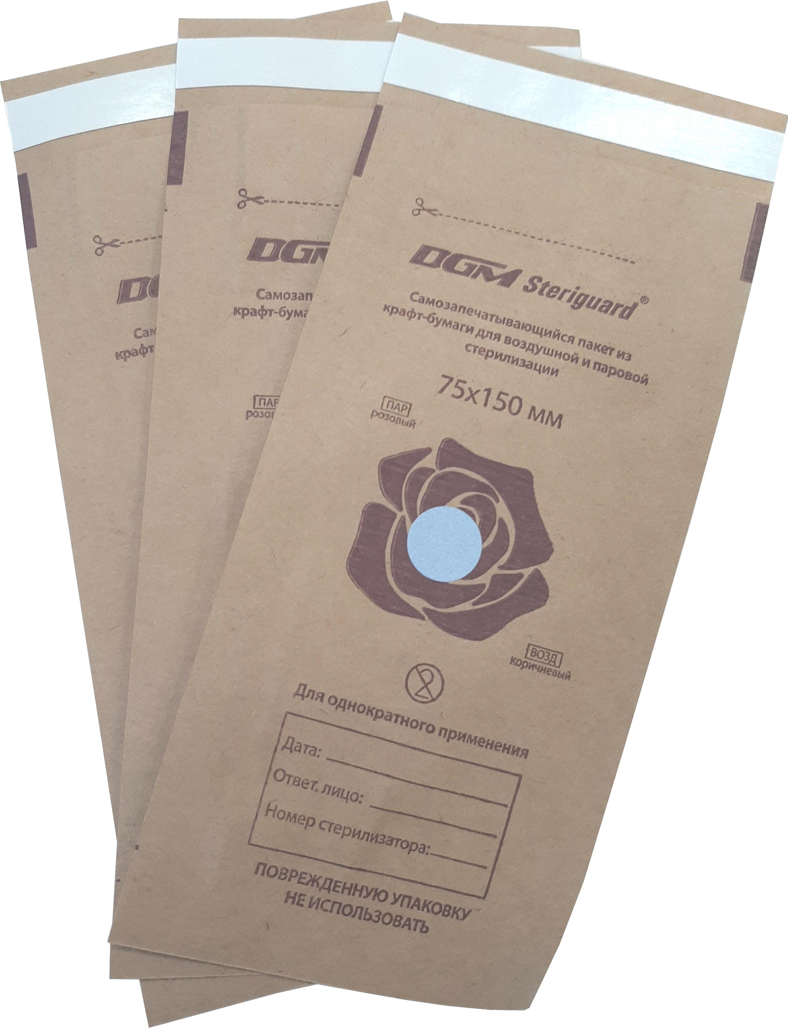 Купить DGM Пакет из крафт-бумаги самозапечатывающийся плоский для медицинской стерилизации / DGM Steriguard 75*150 мм 100 шт