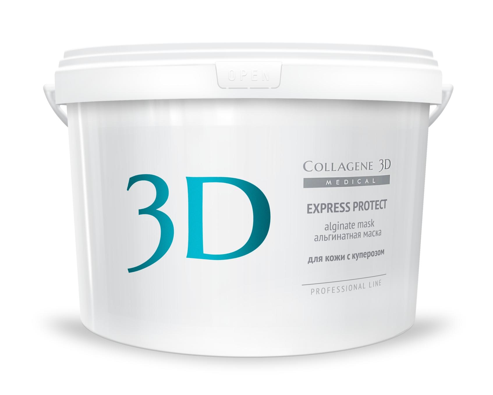 MEDICAL COLLAGENE 3D Маска альгинатная с экстрактом виноградных косточек для лица и тела Express Protect 1200грМаски<br>Для усиления ангиопротекторного действия процедуры рекомендуется использовать альгинатную маску EXPRESS PROTECT с экстрактом виноградных косточек. Удобное время застывания и приятная густая консистенция позволят добиться лучшего эффекта при максимальном комфорте пациента. Чистая альгинатная масса сама по себе интенсивно увлажняет, разглаживает кожу, оказывает дренажное действие, стимулирует кровообращение, поэтому показывает впечатляющие результаты при проведении экспресс-процедур. Наши технологи взяли лучшее сырье французского производства и усилили его современными активными компонентами для достижения направленного эффекта средств линии EXPRESS PROTECT. Экстракт виноградных косточек оказывает мощное положительное действие на сосуды, поскольку содержит большое количество природных антиоксидантов, в научной литературе отмечено его влияние на повышение эластичности кожи. Активные ингредиенты: альгинат натрия, экстракт виноградных косточек. Способ применения: перед применением альгинатной маски рекомендуется в качестве концентрата на очищенную кожу нанести коллагеновую гель-маску серии MEDICAL COLLAGENE 3D и сделать легкий массаж. Альгинатную маску подготовить непосредственно перед применением. Порошок смешать с водой комнатной температуры (20-25 С) в пропорции 1:3 до состояния однородной массы. С помощью шпателя равномерно нанести на кожу. Через 15 минут снять маску единым пластом. В завершение процедуры протереть лицо Фитотоником NATURAL FRESH и нанести коллагеновый крем серии MEDICAL COLLAGENE 3D.<br><br>Вид средства для тела: Альгинатная<br>Консистенция: Густая