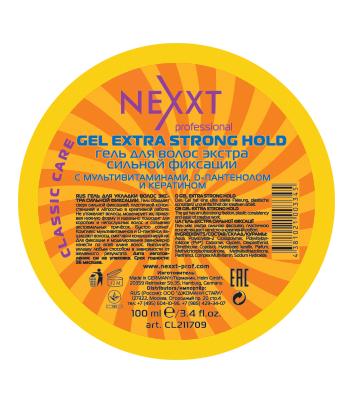NEXXT professional Гель экстра сильной фиксации для укладки волос / GEL EXTRA STRONG HOLD 100 мл