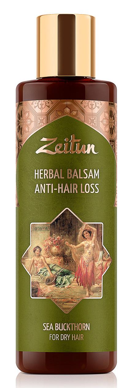 Купить ZEITUN Фито-бальзам против выпадения волос 200 мл