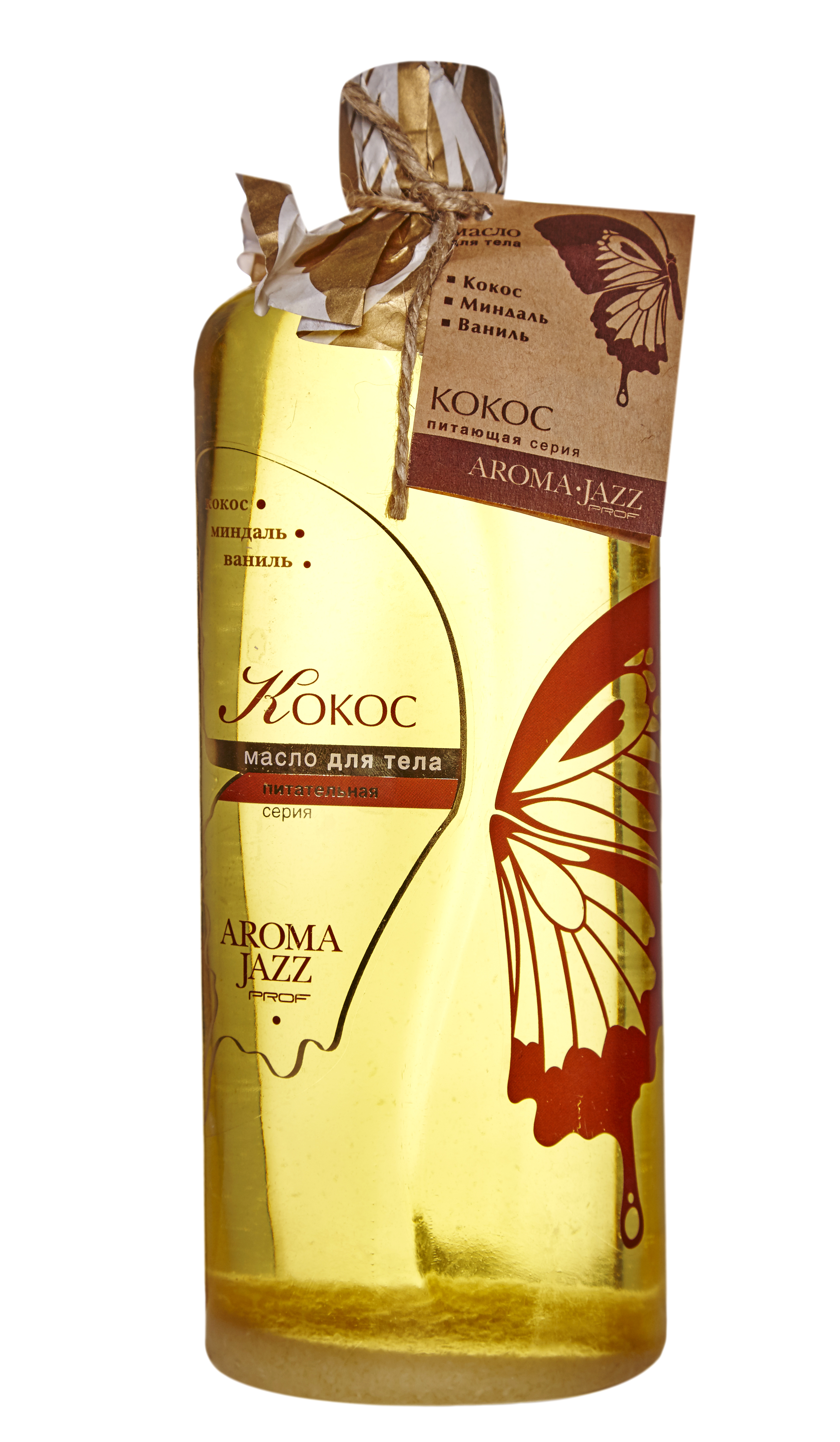 AROMA JAZZ Масло массажное жидкое для тела Кокос 1000 мл - Масла