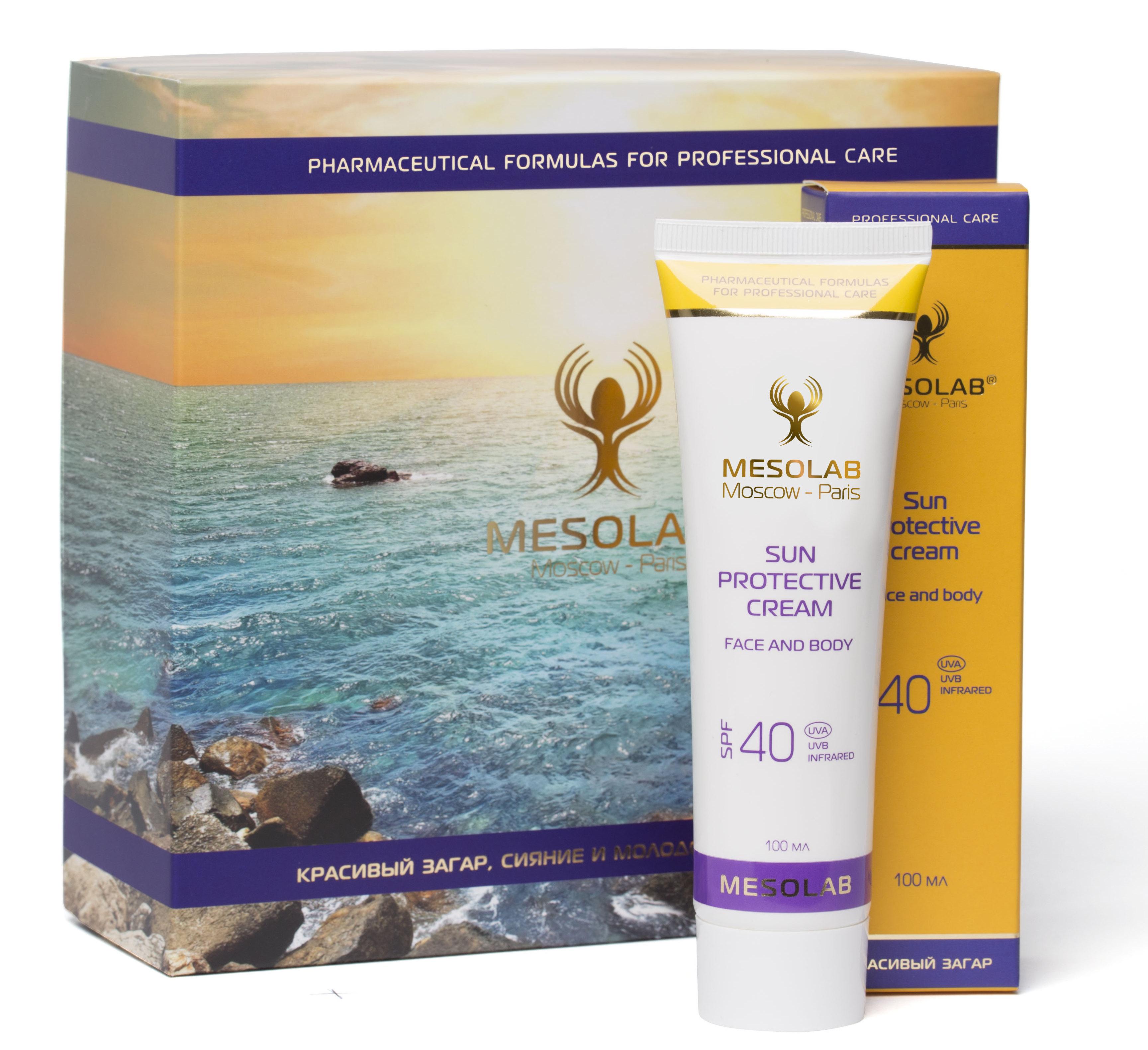 MESOLAB Набор Солнечная линия (пенка, тоник, сыворотка, крем высокая защита, крем после загара, маска)
