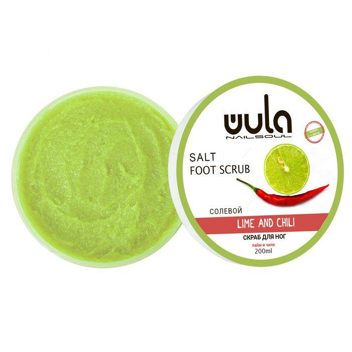 Купить WULA NAILSOUL Скраб солевой для ног, Лайм и чили / Wula nailsoul 200 мл