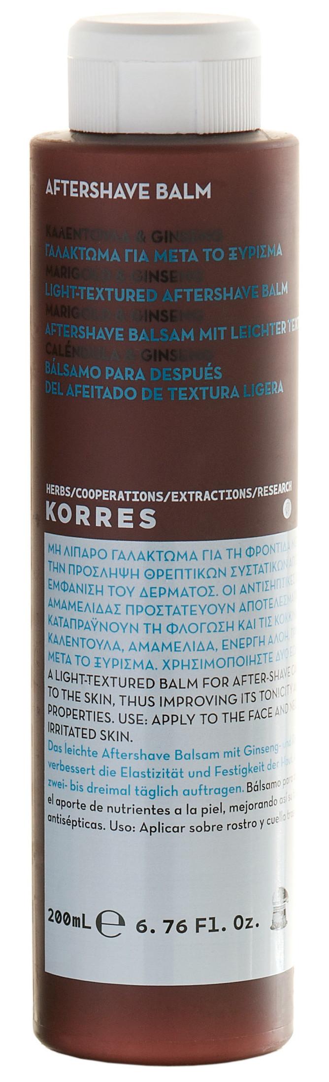 KORRES Бальзам после бритья с легкой текстурой, бархатцы и женьшень 200 мл - Бальзамы