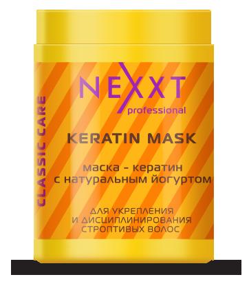NEXXT professional Маска-кератин с натуральным йогуртом / KERATIN MASK 1000мл