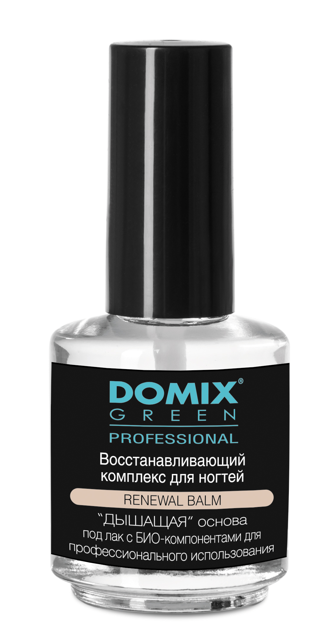 DOMIX Комплекс восстанавливающий для ногтей / DGP 17млБазовые покрытия<br>Дышащая  основа под лак с БИО-компонентами для профессионального использования с экстрактом альпийской розы и лецитином Средство выравнивает поверхность ногтевой пластины, скрывает дефекты, фиксирует отслоившиеся кромки, предупреждает изменение цвета ногтей. Сертифицированные БИО-добавки и уникальная дышащая структура покрытия насыщает ногти кислородом, способствуя интенсивному восстановлению поврежденных ногтей. Способ применения: нанесите средство на подготовленные ногти. После высыхания можно использовать лак для ногтей.<br><br>Вид средства для тела: Восстанавливающее<br>Класс косметики: Профессиональная