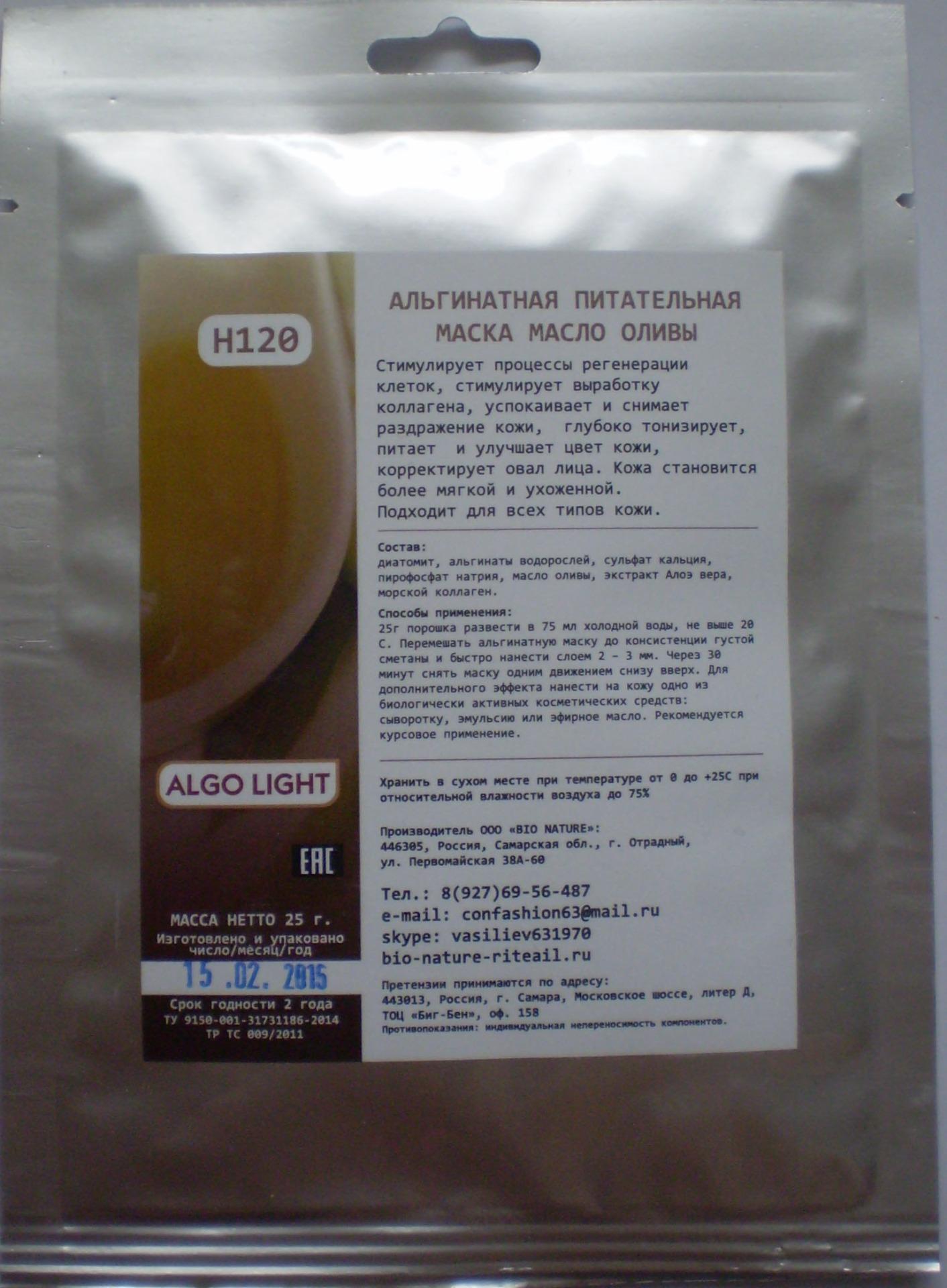 ALGO LIGHT Маска питательная масло оливы / ALGO LIGHT 25 грМаски<br>Воздействие: стимулирует процессы регенерации клеток, стимулирует выработку коллагена, успокаивает и снимает раздражение кожи, глубоко тонизирует, питает и улучшает цвет кожи, корректирует овал лица. Кожа становится более мягкой и ухоженной. Область применения: для всех типов кожи. Активные ингредиенты: диатомит, альгинаты водорослей, сульфат кальция, пирофосфат натрия, масло оливы, экстракт Алоэ вера, морской коллаген. Способ применения: 25г порошка развести в 75 мл холодной воды, не выше 20 С. Перемешать альгинатную маску до консистенции густой сметаны и быстро нанести слоем 2   3 мм. Через 30 минут снять маску одним движением снизу вверх. Для дополнительного эффекта нанести на кожу одно из биологически активных косметических средств: сыворотку, эмульсию или эфирное масло. Рекомендуется курсовое применение.<br><br>Вид средства для лица: Питательный<br>Типы кожи: Для всех типов