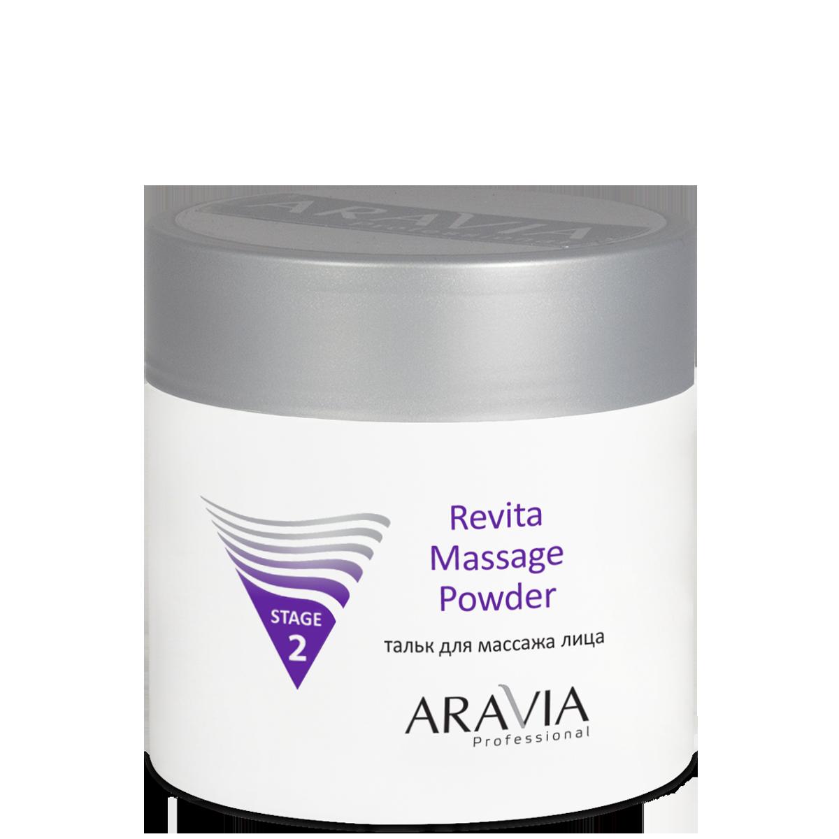 ARAVIA Тальк для массажа лица / Revita Massage Powder 300 млПудры<br>Обогащённая натуральная минеральная пудра для профессионального массажа лица, шеи и декольте. Рекомендуется для процедуры массажа по Жаке, пластического, а также корректирующего ухода за кожей при помощи аппарата Дарсонваль. Обеспечивает комфортное проведение массажа, а также оказывает противовоспалительное, успокаивающее действие на кожу. &amp;nbsp;Купирует акне элементы после процедуры чистки лица.<br><br>Класс косметики: Натуральная<br>Типы кожи: Для всех типов<br>Назначение: Акне, постакне