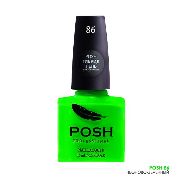 POSH 86 лак для ногтей Неоново зеленый / Neon 15мл