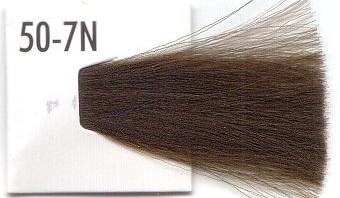 CHI 50-7N краска для волос / ЧИ ИОНИК 85 г -  Краски