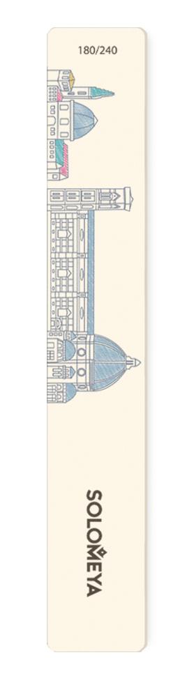SOLOMEYA Пилка для натуральных и искусственных ногтей 180/240 Венеция-домики / Venice Nail File kodi пилка для натуральных ногтей 180 240