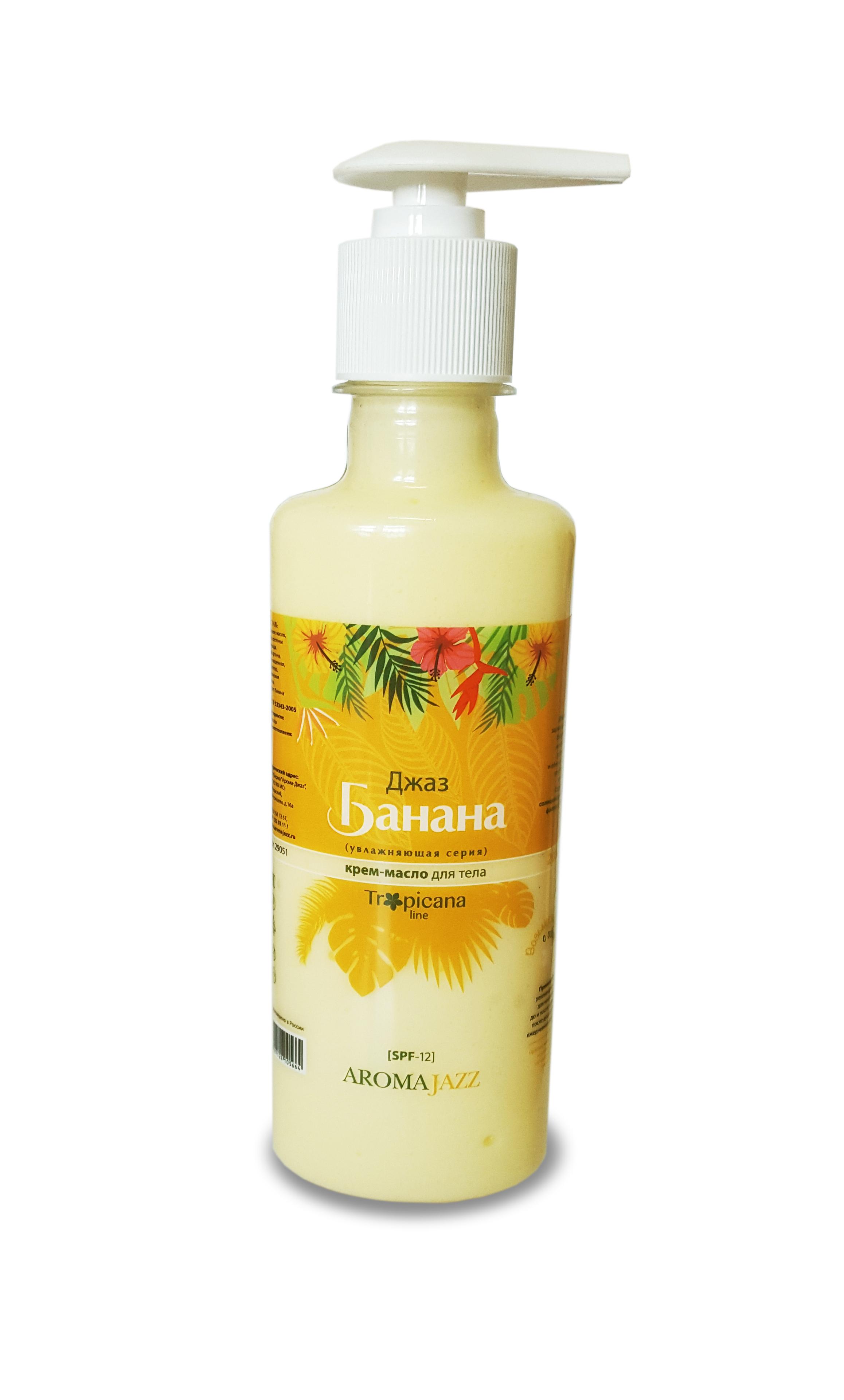 Купить AROMA JAZZ Крем-масло для тела Джаз Банана 200 мл