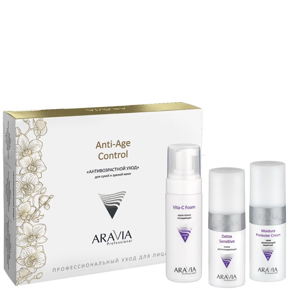 ARAVIA Набор для лица Антивозрастной уход (крем-пенка 160 мл, тоник 150 мл, крем увлажняющий 150 мл) / ARAVIA Professional