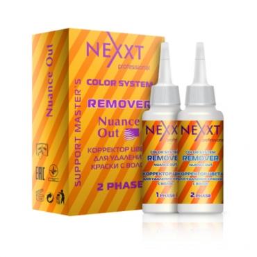 NEXXT professional Эмульсия-лосьон корректор цвета для удаления краски с волос, 2 фазы 2*125 мл