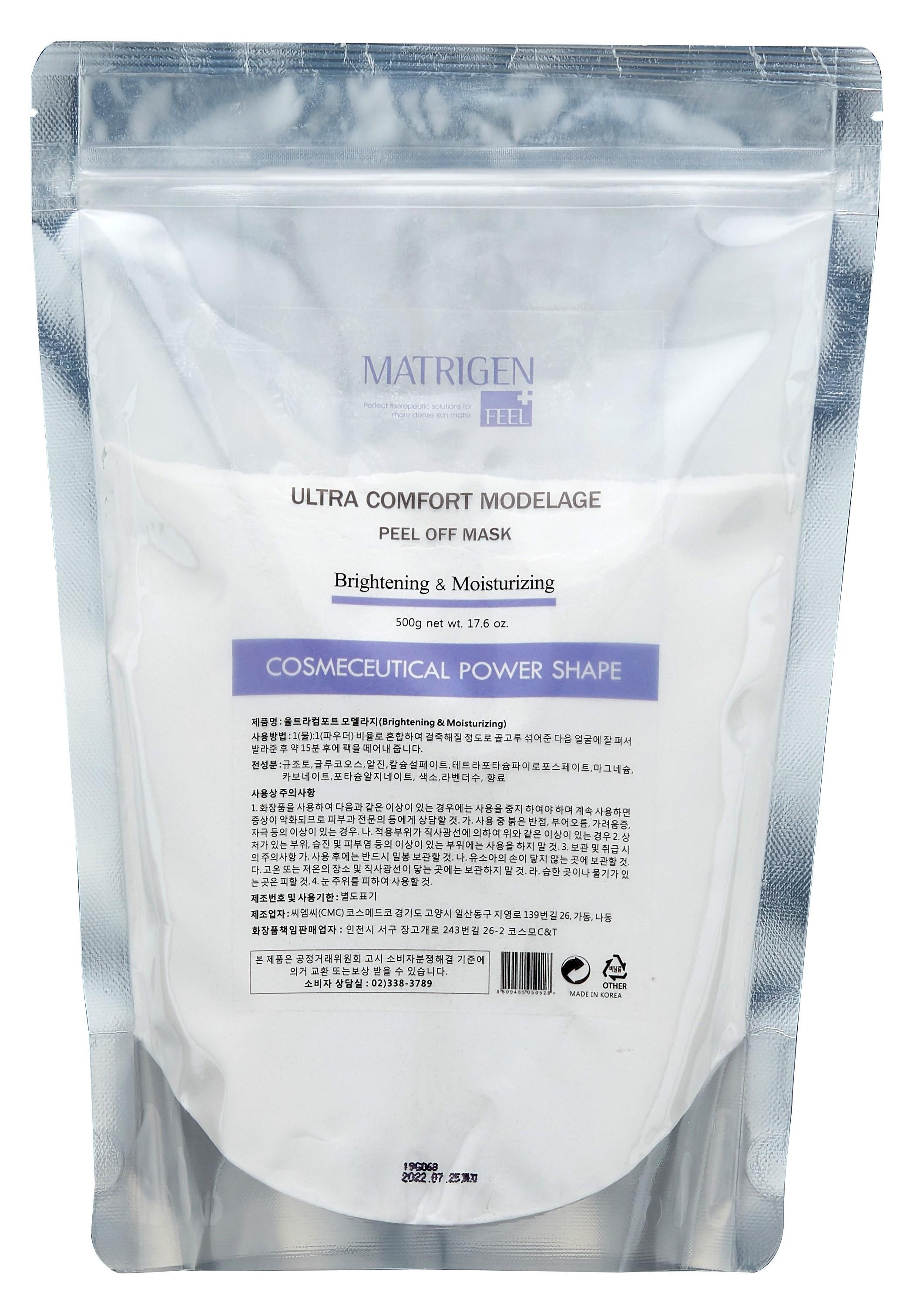 Купить MATRIGEN Маска альгинатная отбеливающая и увлажняющая / Ultra Comfort Modelage Peel off mask Brightening & Moisturizing 500 г